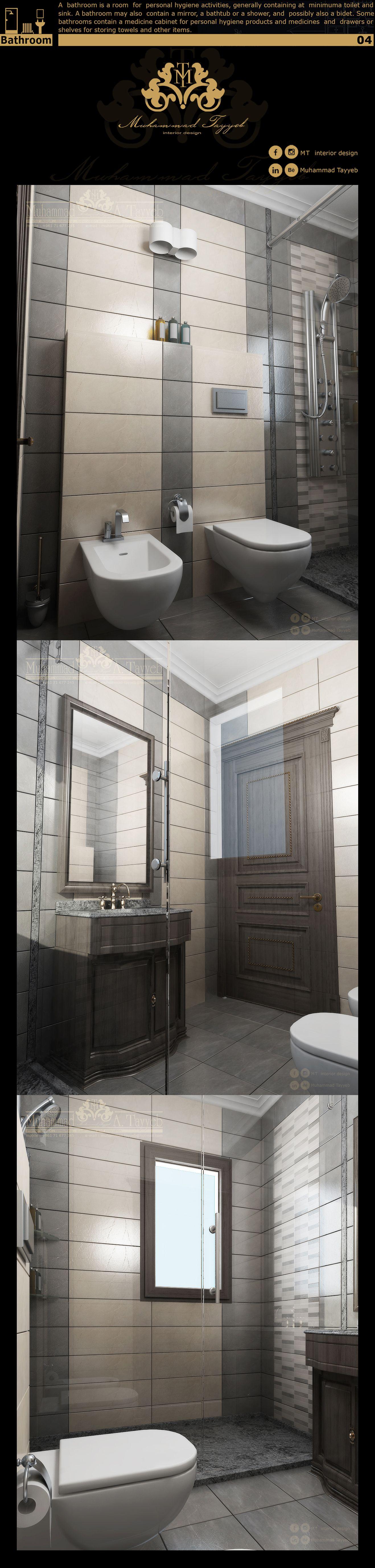 Simple But Cool Bathroom Ideas In 2020 Amazing Bathrooms Modern Bathroom Cool Stuff