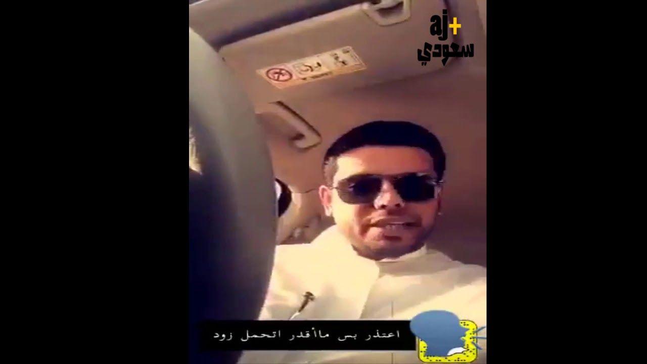 سعودي Aj شرطة الرياض تقبض على مواطن قلل من جهود الممارسين الصحيين ورجا Mirrored Sunglasses Mirrored Sunglasses Men Mens Sunglasses