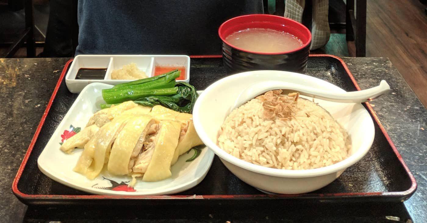 Instant Pot Hainanese Chicken Rice  Recipe  Chicken Rice -1958
