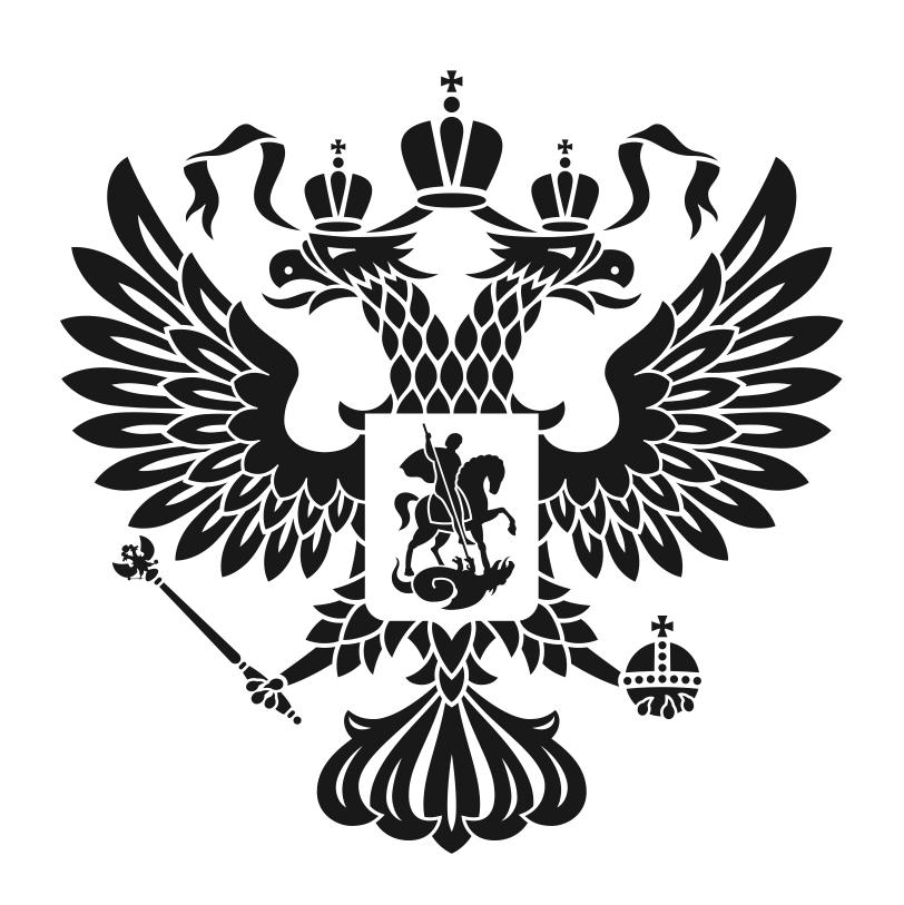 Двуглавый орел печать картинки
