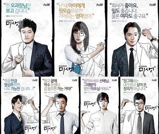 Webtoons popular korean 15 K