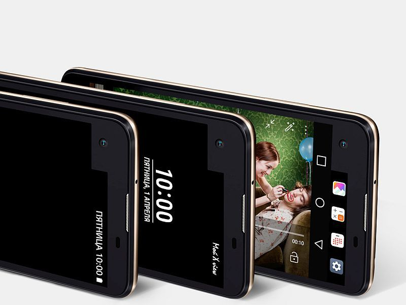 LG Launched New X View Smartphone