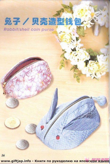 coin purse | lore | Pinterest | Revistas, Monederos y Bolsos