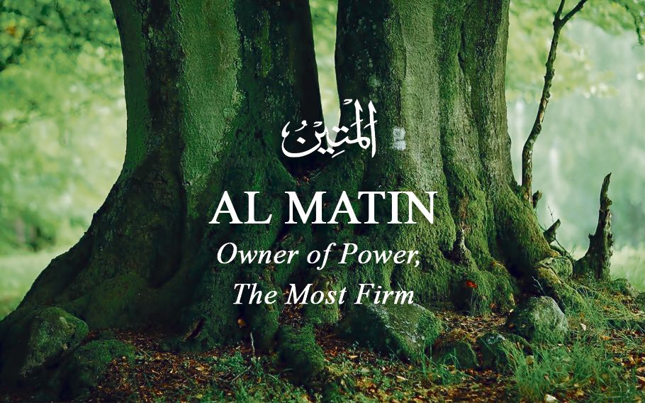 54. Al Matin - Owner of Power, The Most Firm