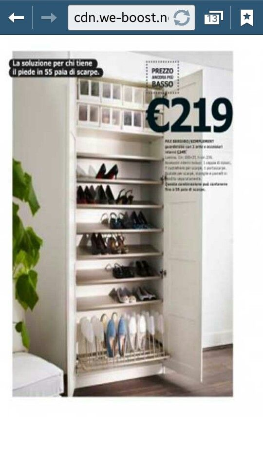 Scarpiere moderne design home - Lark blog design