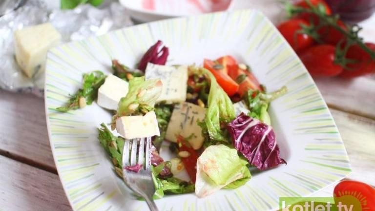 Sałatka z serem camembert  http://kotlet.tv/salatka-z-serem-camembert/