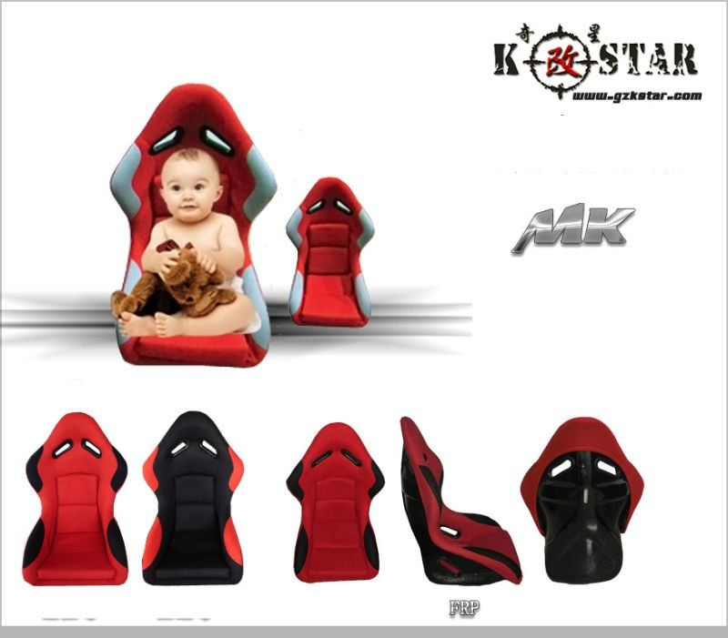 Bride Baby Racing Seat