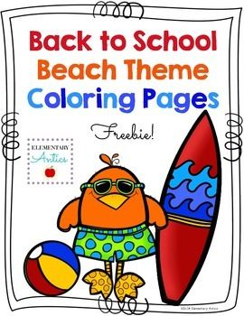 Back to School Beach Theme Coloring