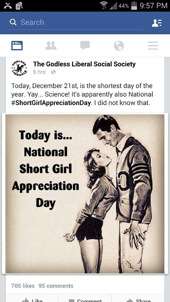 Thank God For Bae Work Humor Short Girl Appreciation Day E Cards