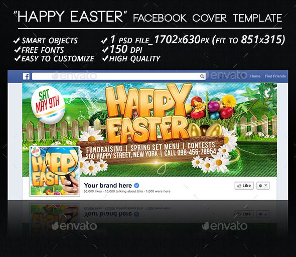 Easter Flyer Template Flyer template, Easter and Event flyers