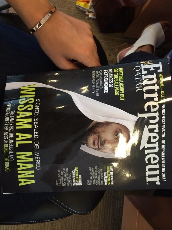 Great reader shot of our #Qatar issue headlined by business magnate
