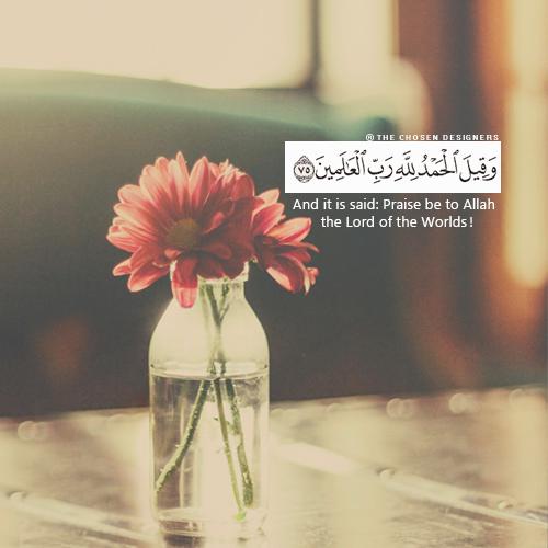 اللهم لك الحمد حمدا كثيرا طيبا مباركا فيه Beautiful Quran Quotes Islamic Phrases Muslim Quotes