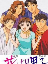 Boys Over Flowers anime   Watch Boys Over Flowers anime online in high quality