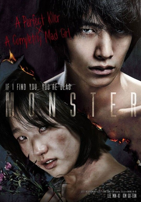 Film Monster Starring Kim Go Eun And Lee Min Ki To Screen In La