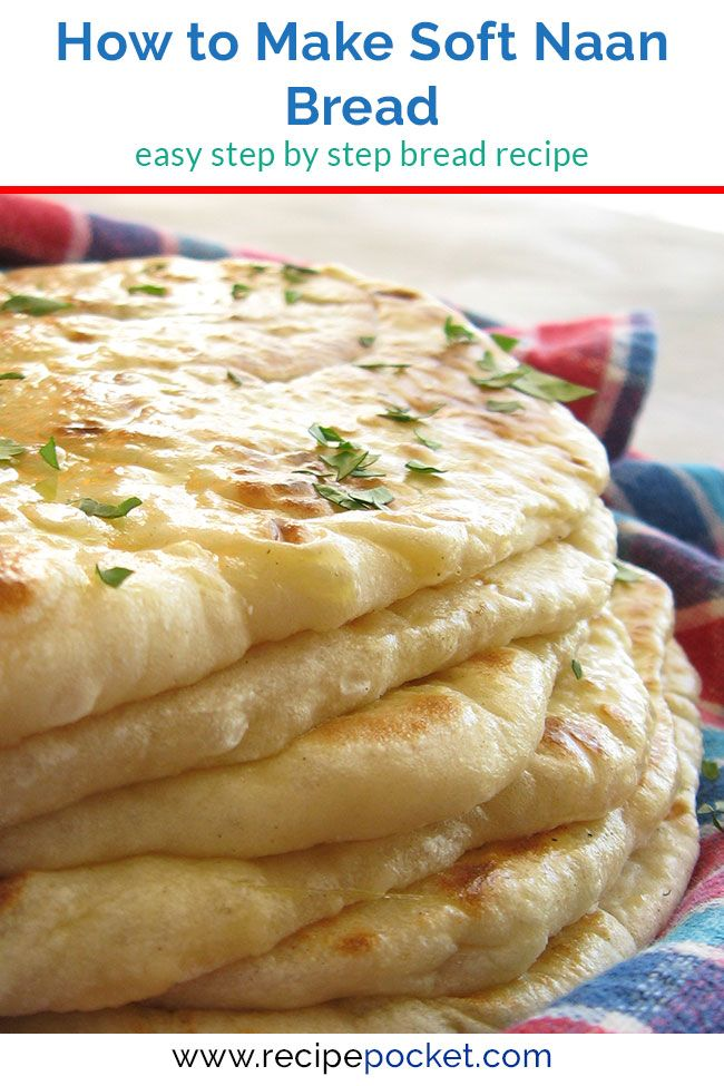 How To Make Naan Bread At Home Easy Recipe Makes 12 Recipe Bread Recipes Homemade Homemade Naan Bread Recipes