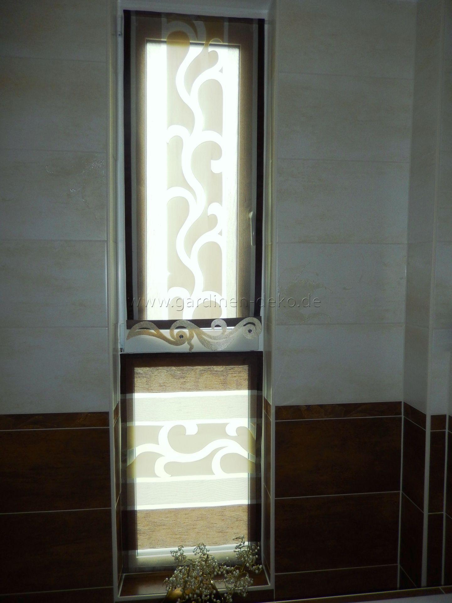 Designer Sichtschutz fürs Bad in braun dinen deko