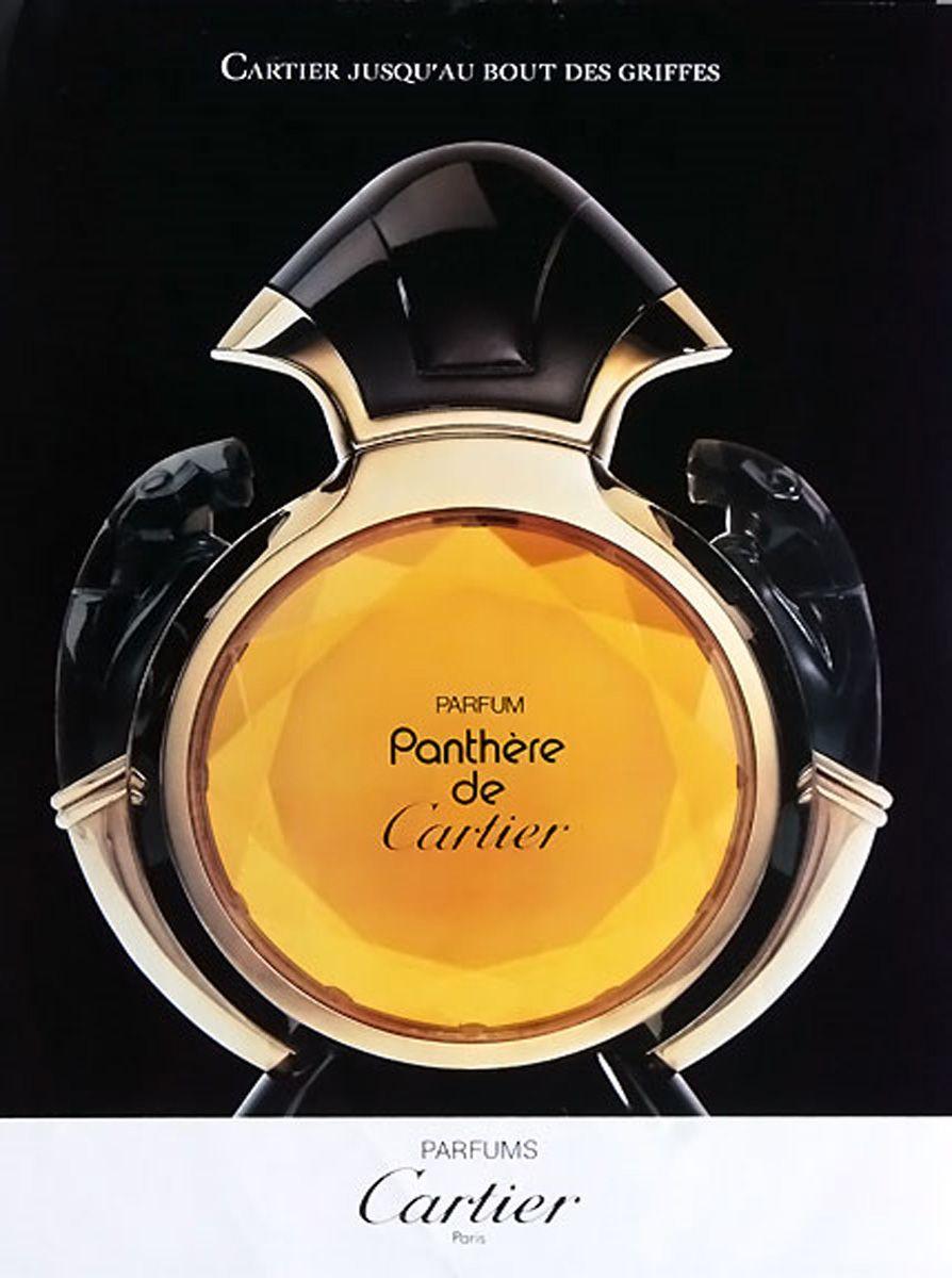 Panthère By Cartier 1986 Panthère Cartier Perfume Party