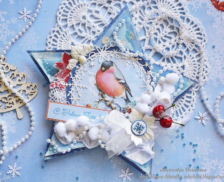 Новогодняя скрап открытка звезда, открытки смысле