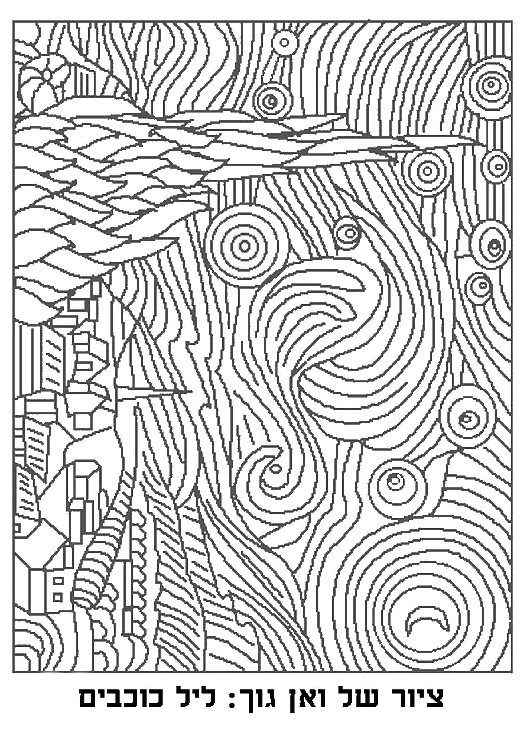 Hundertwasser Ausmalbilder Zum Ausdrucken   Best Trend Design
