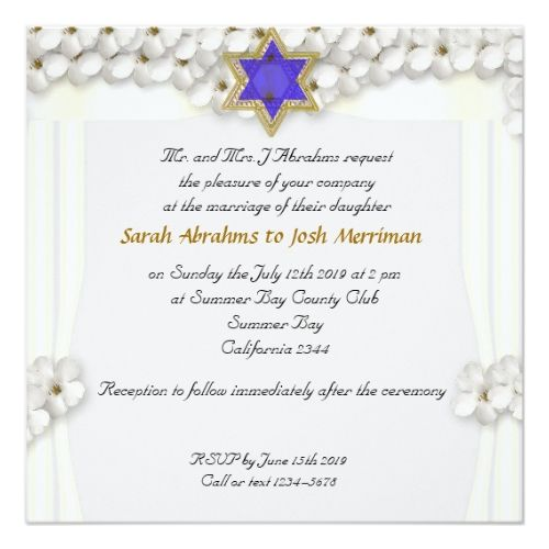 Jewish Wedding Invitations White Flowers Canopy Jewish Wedding Card