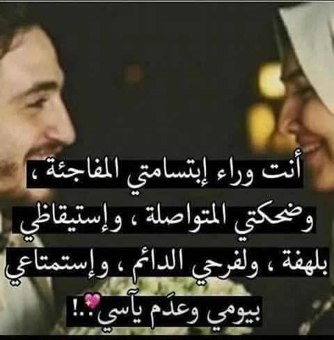 صور حب وعشق ورومانسيه مكتوب عليها 2019 صور مكتوب عليها كلام حب 2020 فوتوجرافر Arabic Love Quotes Love Words Words