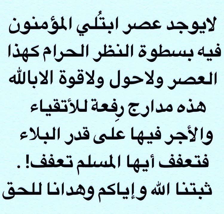 الأتقياء اليوم Math Islam Arabic Calligraphy