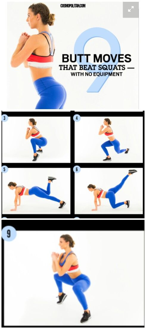 Butt Moves that Beat Squats