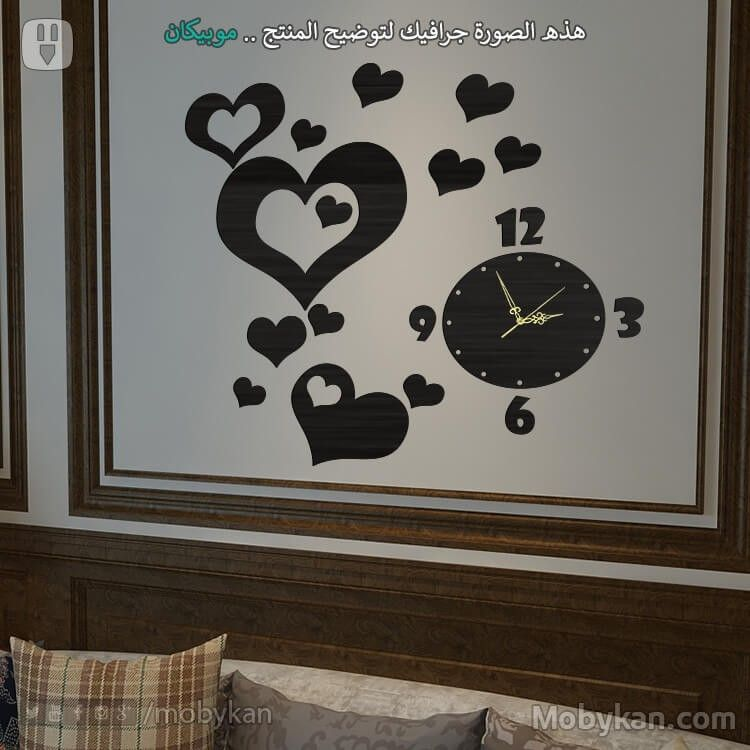 Wooden Wall Clock Sweet Hearts Wall Clock Clock Wooden Walls