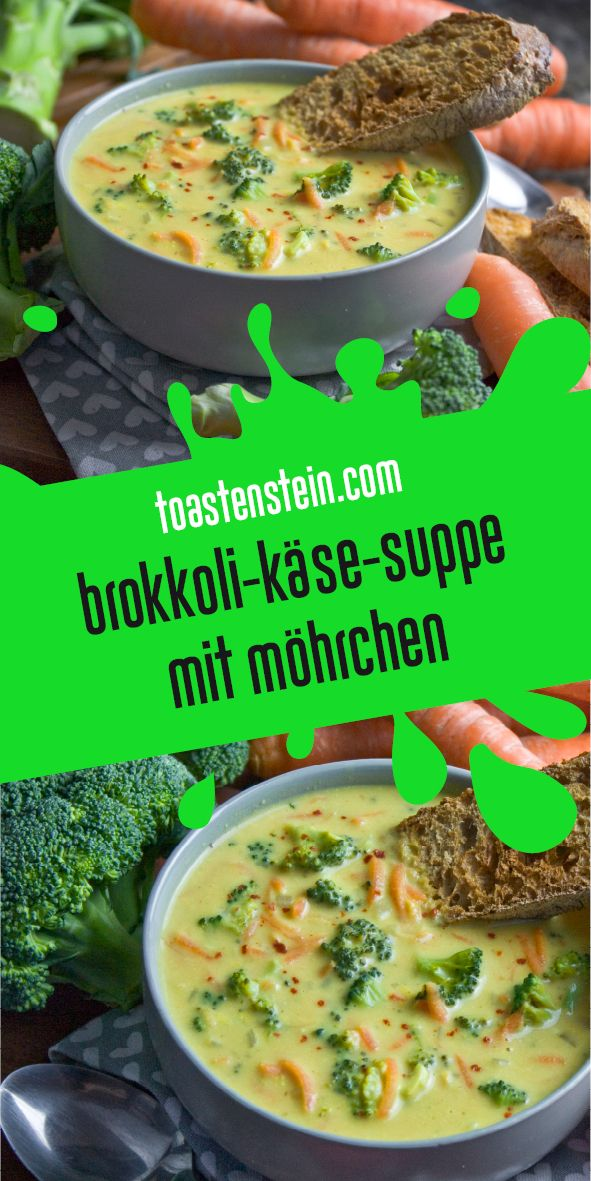Vegane Brokkoli-Käse-Suppe mit Möhren #veganerezepte