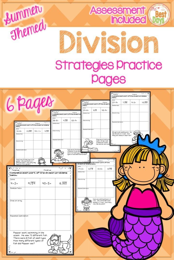 3rd Grade Division Worksheets Summer Themed Practice