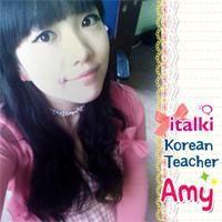 Korean Teacher, Amy Jung