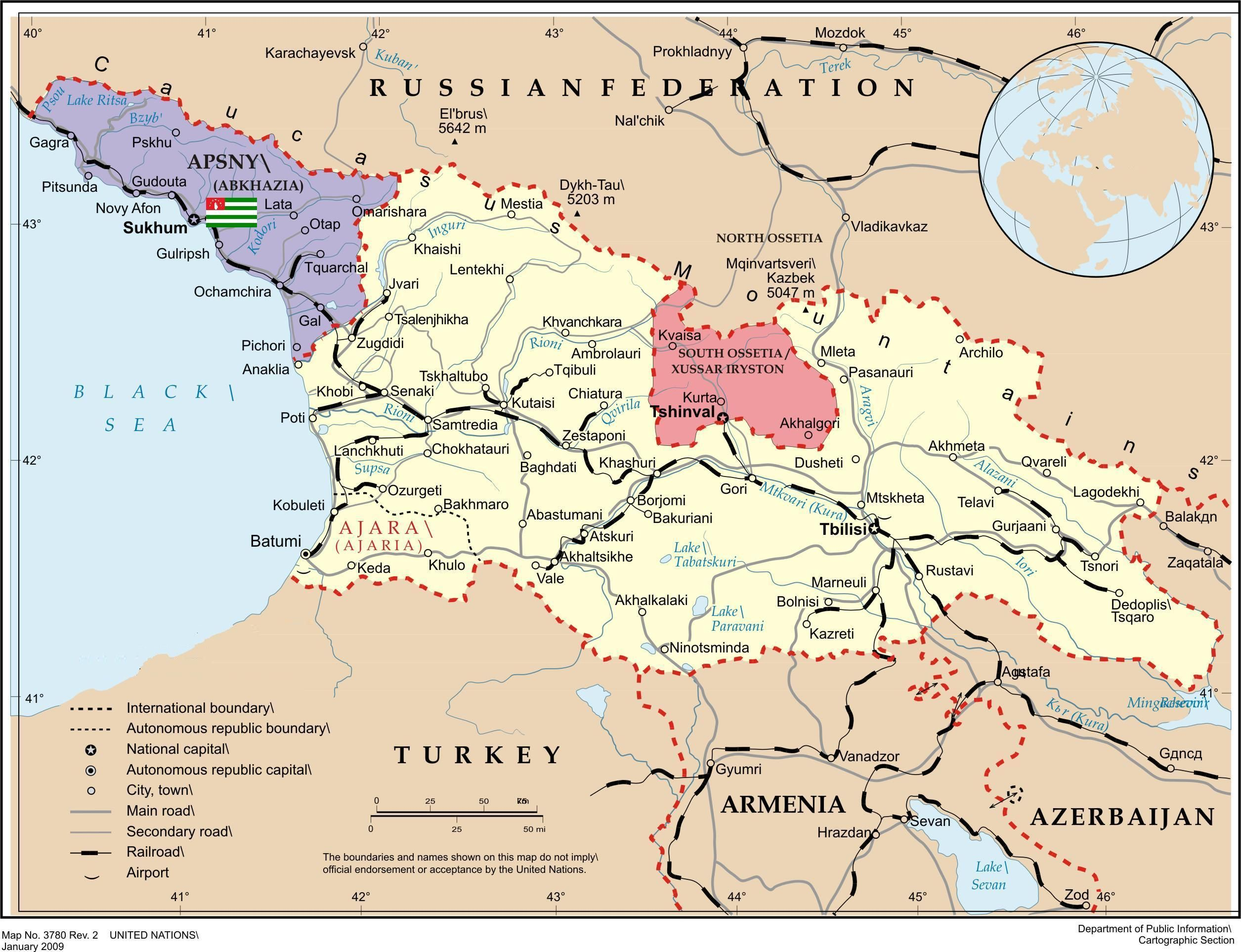 Georgia (Caucasus) | South ossetia, Georgia country, Georgia on mestia georgia map, denmark georgia map, north carolina georgia map, chechnya georgia map, batumi georgia map, kobuleti georgia map, ukraine georgia map, eastern europe georgia map, armenia georgia map, poti georgia map, gori georgia map, estonia georgia map, iran georgia map, republic georgia map, krubera cave georgia map, svaneti georgia map, tbilisi georgia map, dmanisi georgia map, russia georgia map, adjara georgia map,