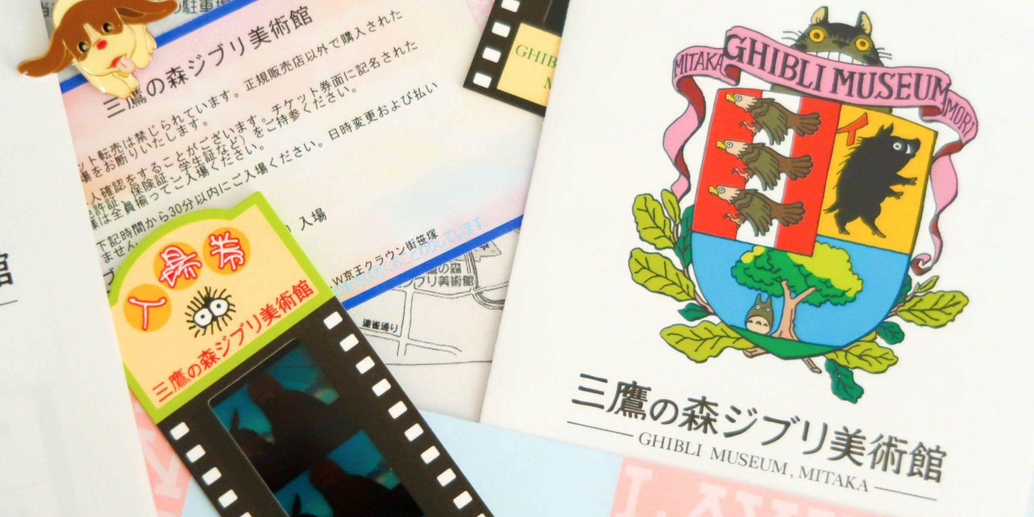 5 Ways To Buy Ghibli Museum Tickets Museum Tickets Ghibli Tokyo Museum