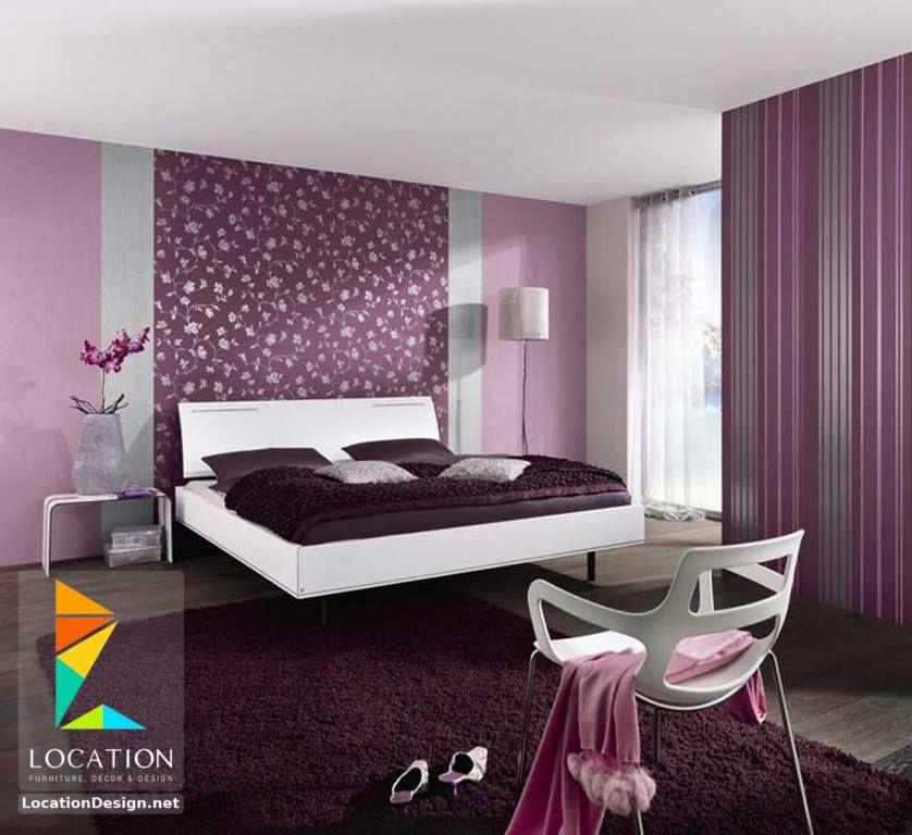 ألوان غرف نوم مودرن للعرسان 2017 2018 Bedroom Colors Purple Purple Bedroom Design Purple Bedroom