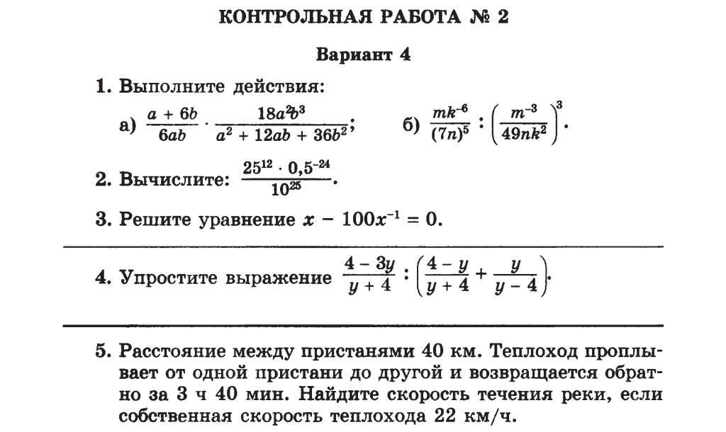 Готовые домашние задания хохлова и т.д.3 класс русский скачать бесплатно и смс