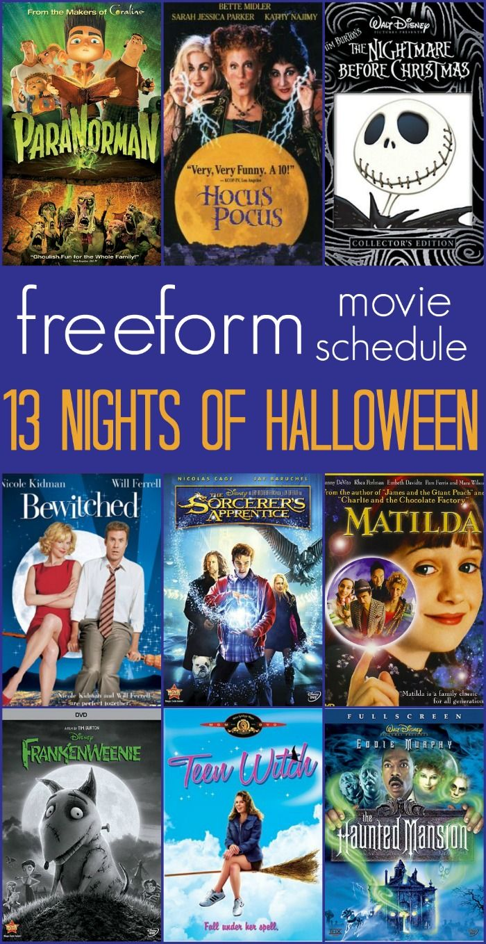 13 nights of halloween on freeform previously known as abc family