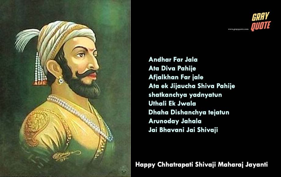 Shivaji Maharaj Jayanti Messages Whatsapp Status Jayanti Quotes