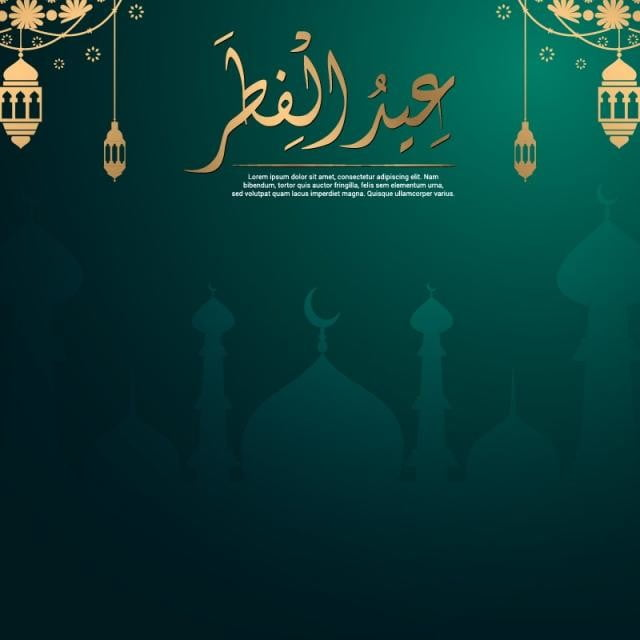 eid mubarak blue background eid al adha background ramadan wallpaper png and vector with transparent background for free download in 2020 eid mubarak background eid mubarak eid ul fitr images eid mubarak blue background eid al adha