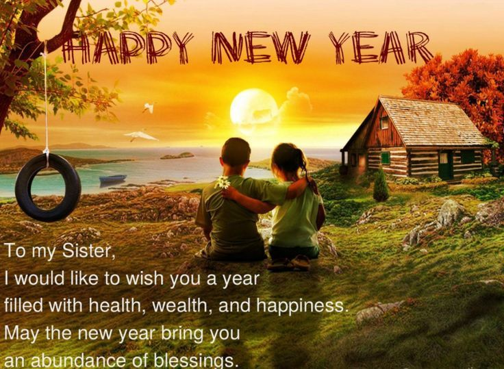 May The New Year Bring You An Abundance Of Blessing Happy New