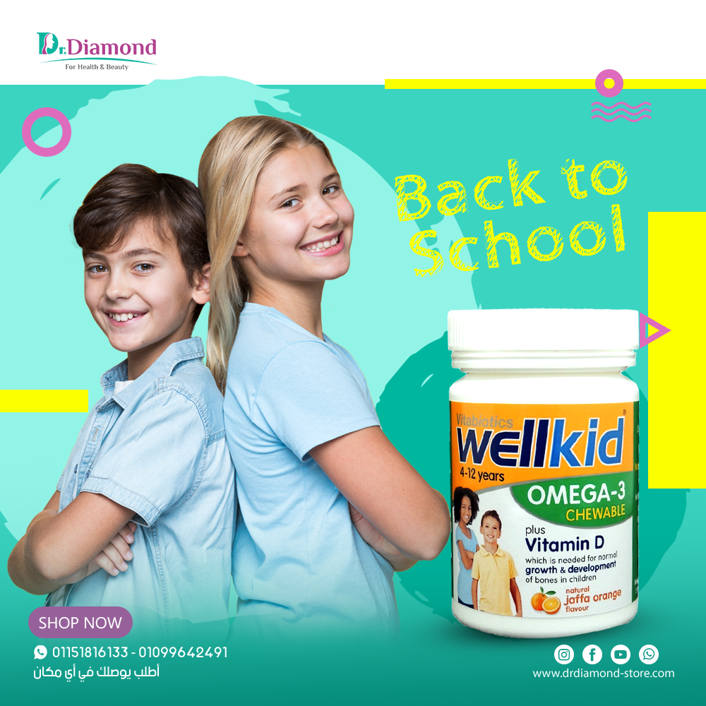 Vitabiotics Wellkid Omega 3 With Vitamin D In 2020 Vitamins Health Health Beauty