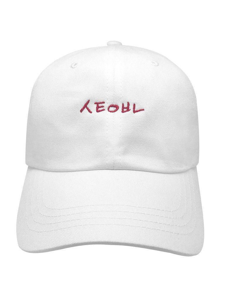 a0932b3e3a8c0a Seoul Remix Dad Hat in 2019 | rAnDoM | Dad hats, Hats, Caps hats
