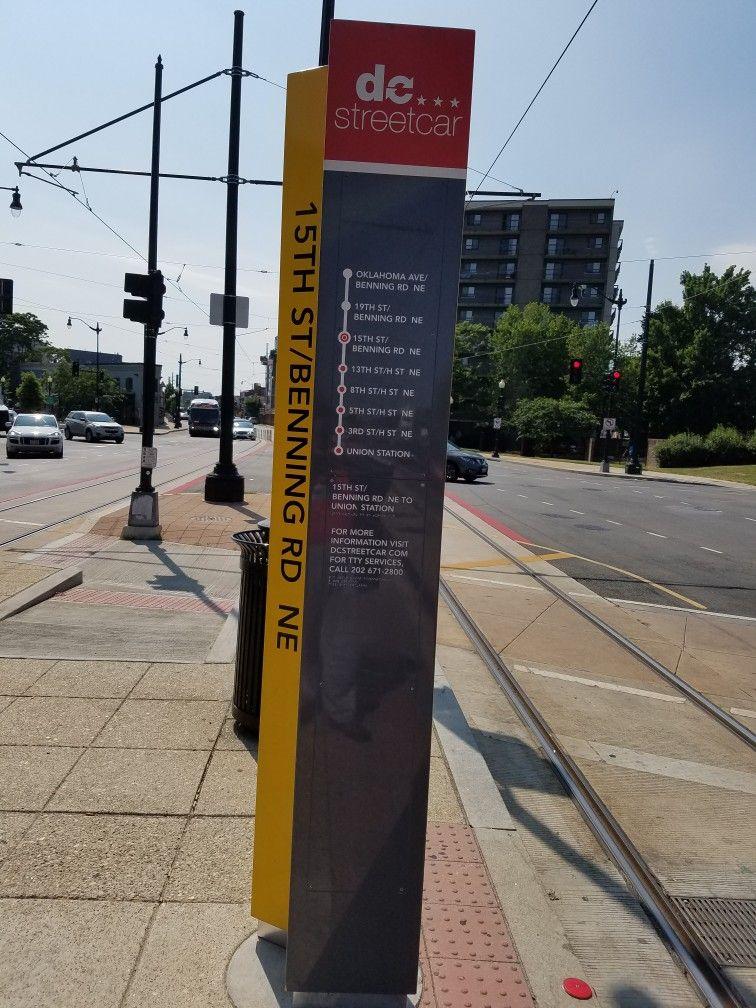 368f3a4134c Washington, DC Streetcar Station Pylon at 15th & Benning | Trains ...