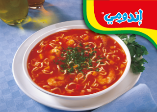Pin On Saudi Arabia Recipes