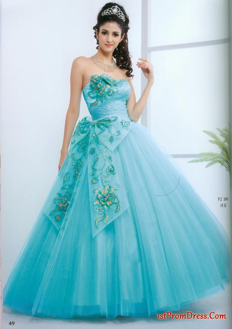 Beautiful ball gowns prom dress new quinceanera for Pretty ball gown wedding dresses
