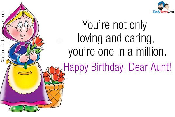 Aunt Birthday Ecards E Cards