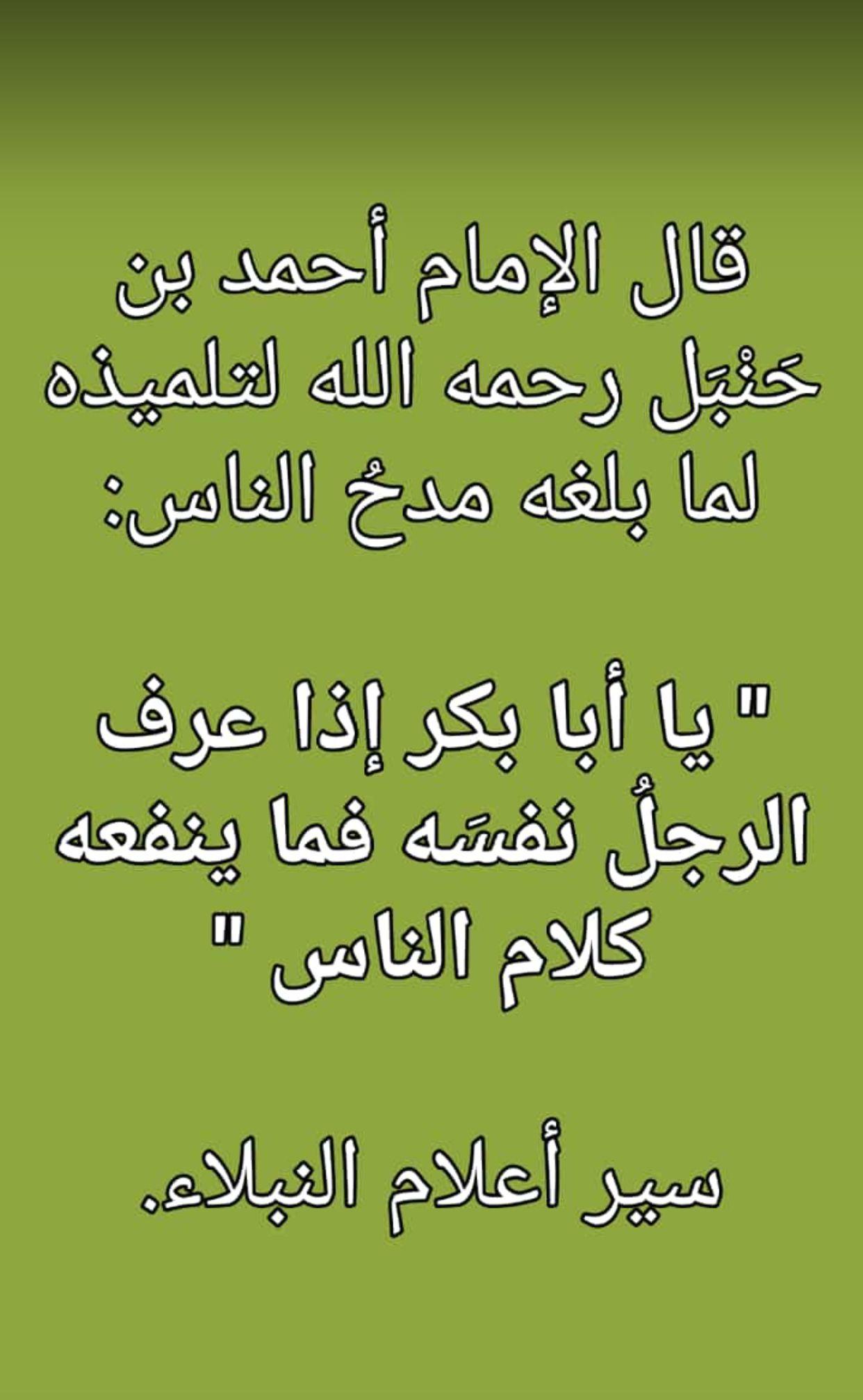 Pin On الاسلام