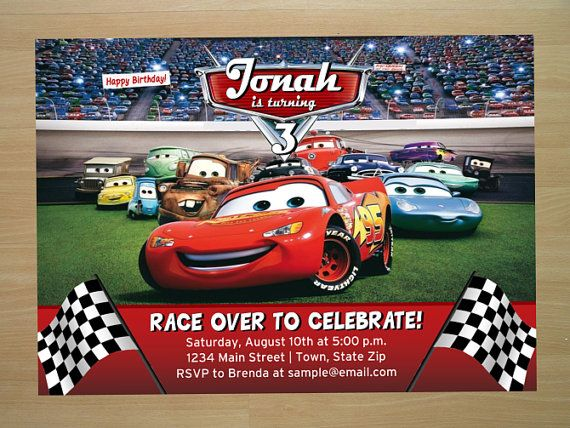 Disney Cars Birthday Invitation Digital File by SquigglesDesigns - sample happy birthday email