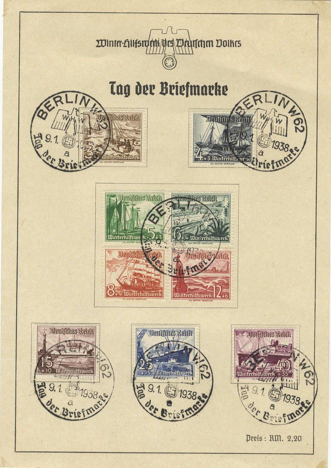 German empire third reich michel ww ii pinterest