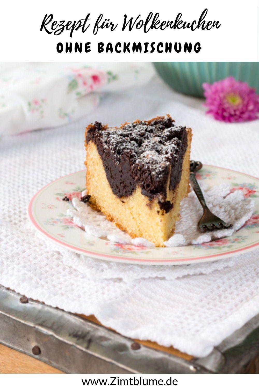 Rezept Fur Wolkenkuchen Ohne Backmischung Rezept Wolkenkuchen Kuchen Rezepte Backen