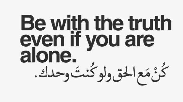 كلمات إنجليزية Klmat Eng Arabic Quotes With Translation Quran Quotes Arabic Quotes